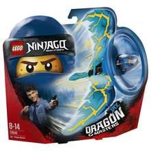 Lego Jay - gospodar zmajeva