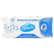 Smile Vlažne maramice sa antibakterijskim djelovanjem 60/1