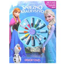 Disney Snježno kraljevstvo Svijet boja