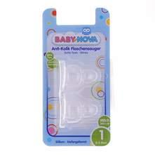 Baby Nova Sisači 0-3 mjeseci 2/1