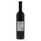 Cabernet Sauvignon kvalitetno vino 0,75 l Terra Vinea
