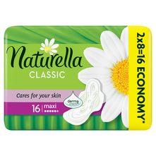Naturella Classic Maxi Higijenski ulošci camomile 16/1