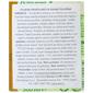 Frosch Bio-Spiritus Univerzalno sredstvo za čišćenje naranča 500 ml