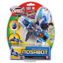 Hello Carbot Mosabot