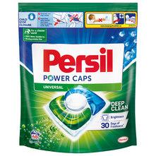 Persil Power Caps Deterdžent universal 48 kapsula